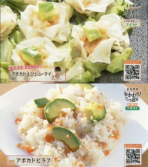 f:id:yachikusakusaki:20180112022313j:plain