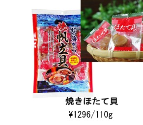 f:id:yachikusakusaki:20180118000300j:plain