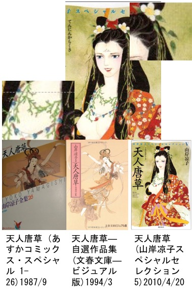 f:id:yachikusakusaki:20180122225506j:plain
