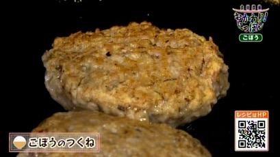 f:id:yachikusakusaki:20180209001227j:plain