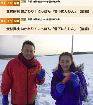 f:id:yachikusakusaki:20180212224420j:plain