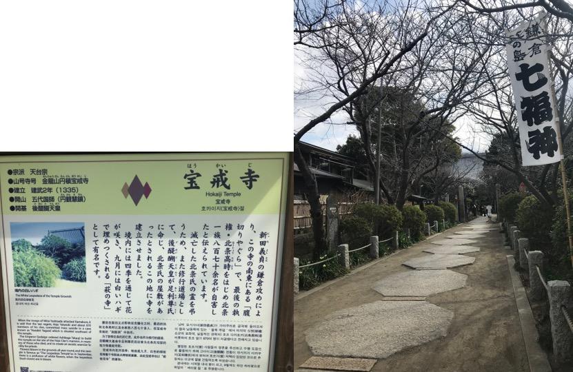 f:id:yachikusakusaki:20180216211655j:plain