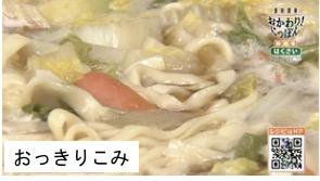 f:id:yachikusakusaki:20180218015138j:plain