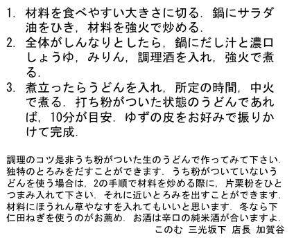 f:id:yachikusakusaki:20180218015733j:plain