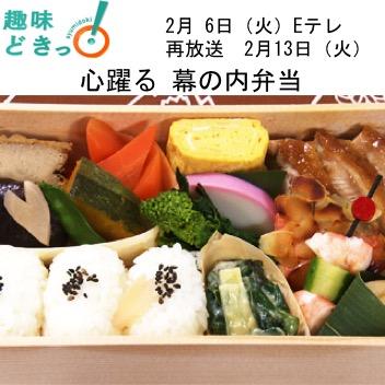f:id:yachikusakusaki:20180223002347j:plain