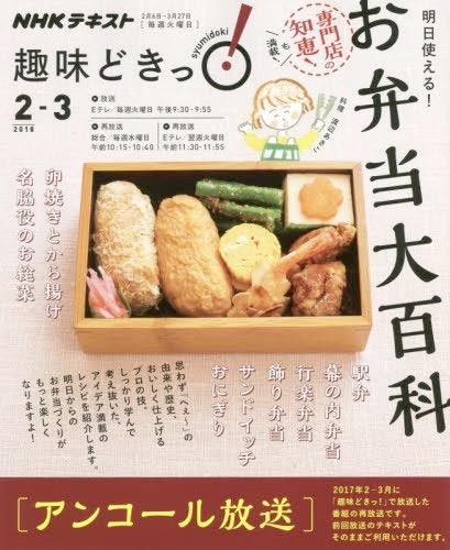 f:id:yachikusakusaki:20180224002110j:plain