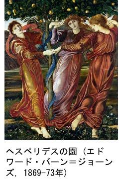 f:id:yachikusakusaki:20180304232215j:plain
