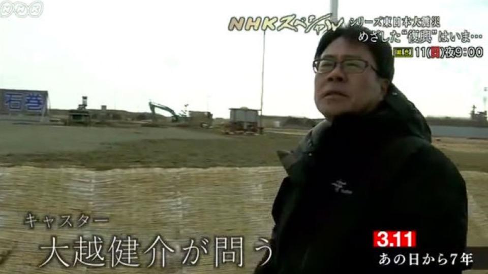 f:id:yachikusakusaki:20180312010444j:plain
