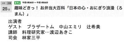 f:id:yachikusakusaki:20180326220902j:plain