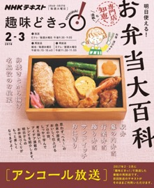 f:id:yachikusakusaki:20180326223456j:plain