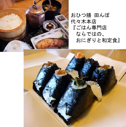 f:id:yachikusakusaki:20180327225250j:plain
