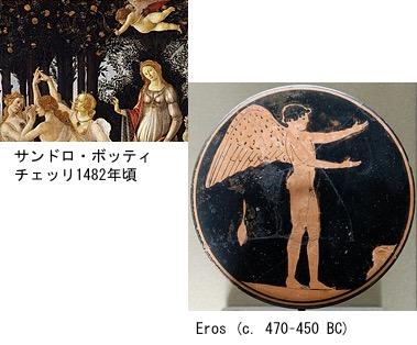 f:id:yachikusakusaki:20180329112905j:plain