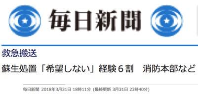 f:id:yachikusakusaki:20180402223816j:plain