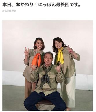 f:id:yachikusakusaki:20180407011412j:plain