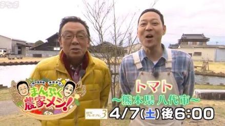 f:id:yachikusakusaki:20180412223159j:plain