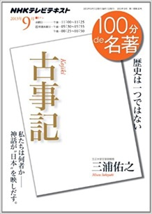f:id:yachikusakusaki:20180417005806j:plain