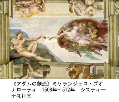 f:id:yachikusakusaki:20180417011001j:plain