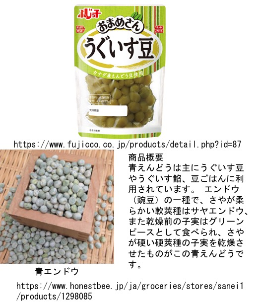 f:id:yachikusakusaki:20180419024433j:plain