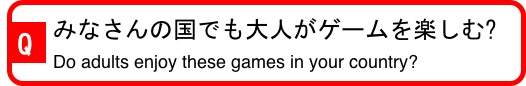 f:id:yachikusakusaki:20180422013828j:plain
