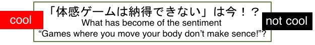 f:id:yachikusakusaki:20180422014013j:plain