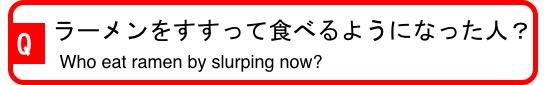 f:id:yachikusakusaki:20180423000400j:plain