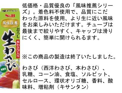 f:id:yachikusakusaki:20180504015003j:plain