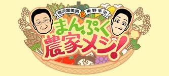 f:id:yachikusakusaki:20180506012159j:plain