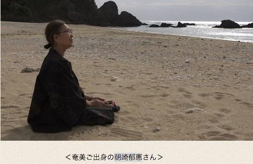 f:id:yachikusakusaki:20180511012031j:plain
