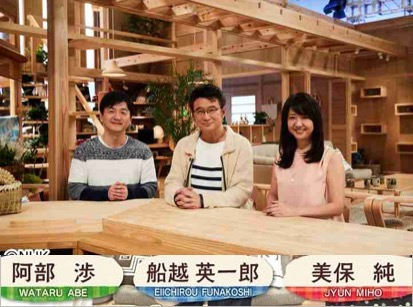 f:id:yachikusakusaki:20180511212654j:plain