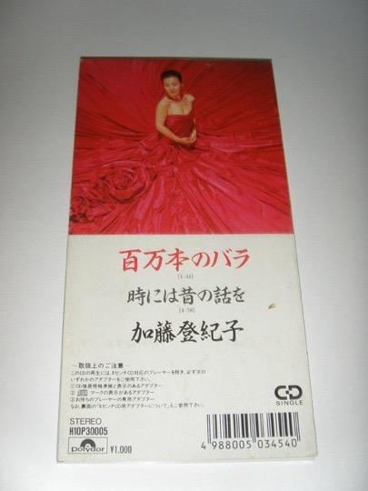 f:id:yachikusakusaki:20180513224149j:plain