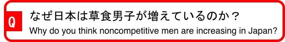 f:id:yachikusakusaki:20180523015343j:plain