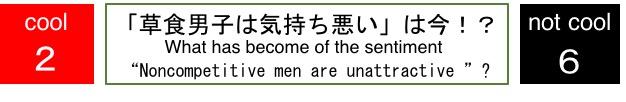 f:id:yachikusakusaki:20180523015551j:plain