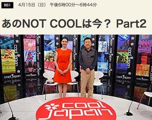 f:id:yachikusakusaki:20180523215540j:plain