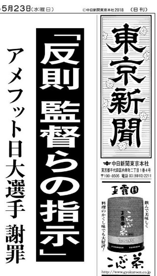 f:id:yachikusakusaki:20180523235726j:plain