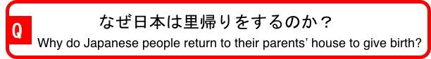f:id:yachikusakusaki:20180526005107j:plain