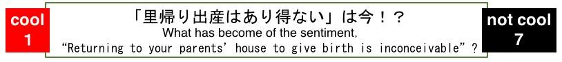 f:id:yachikusakusaki:20180526005400j:plain