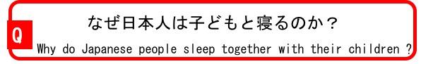 f:id:yachikusakusaki:20180527235737j:plain