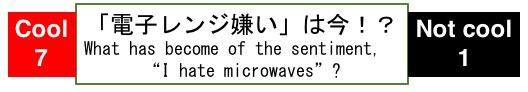 f:id:yachikusakusaki:20180529005314j:plain