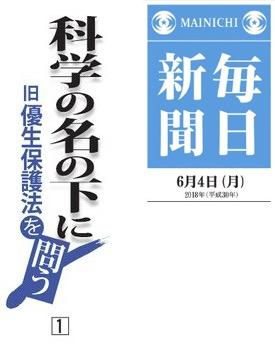 f:id:yachikusakusaki:20180610005303j:plain
