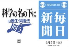 f:id:yachikusakusaki:20180611231327j:plain