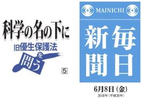 f:id:yachikusakusaki:20180614212740j:plain