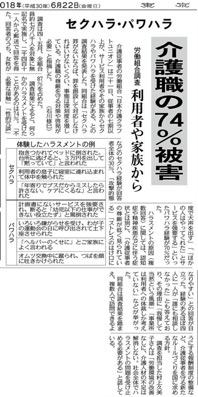 f:id:yachikusakusaki:20180623012419j:plain