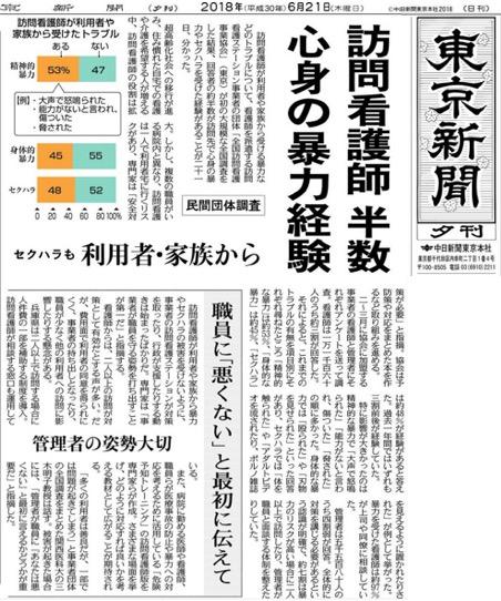 f:id:yachikusakusaki:20180623012444j:plain