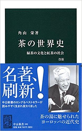 f:id:yachikusakusaki:20180629015829p:plain