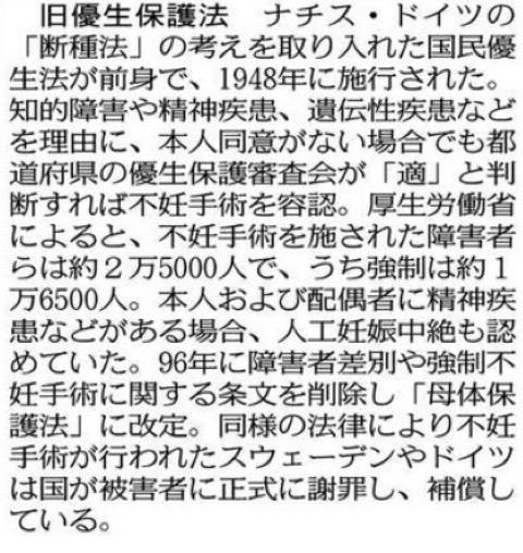 f:id:yachikusakusaki:20180701021223j:plain