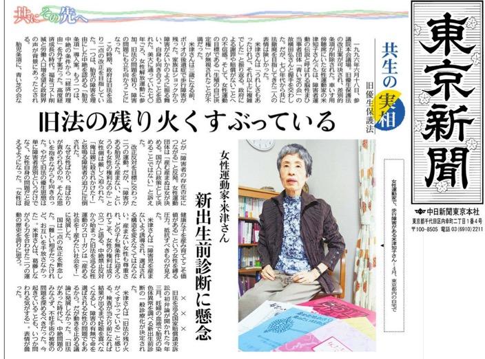 f:id:yachikusakusaki:20180709203111j:plain