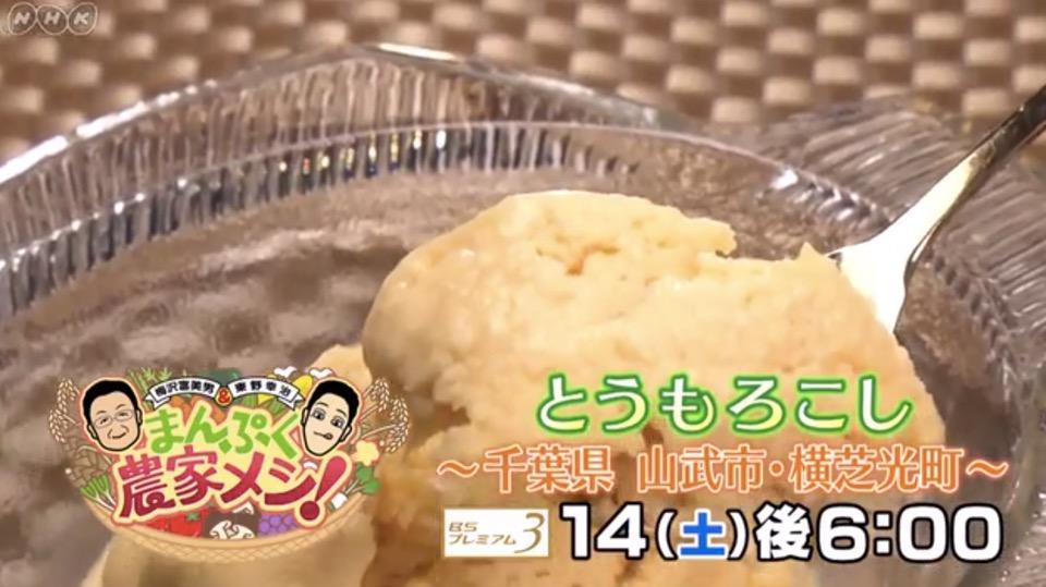 f:id:yachikusakusaki:20180723013401j:plain
