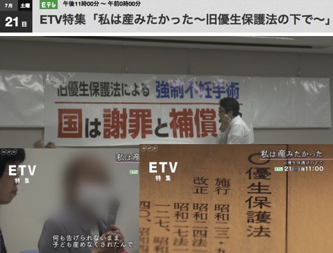 f:id:yachikusakusaki:20180725002331j:plain