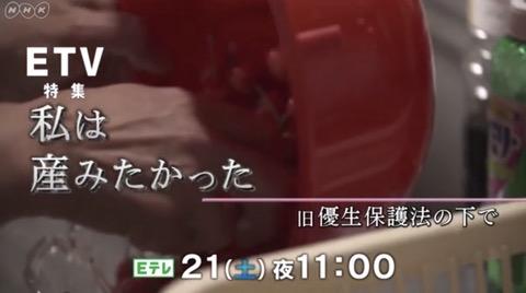 f:id:yachikusakusaki:20180725002912j:plain