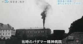 f:id:yachikusakusaki:20180726002533p:plain